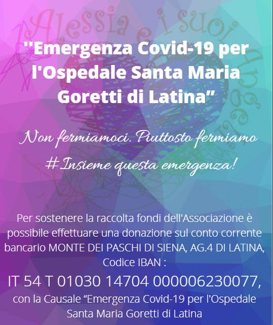 Emergenza Covid – 19 al via la raccolta fondi per l'Ospedale Santa Maria Goretti di Latina